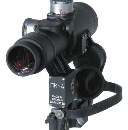Tactical Red Dot PK-A 1 MOA Supporto laterale universale per AK