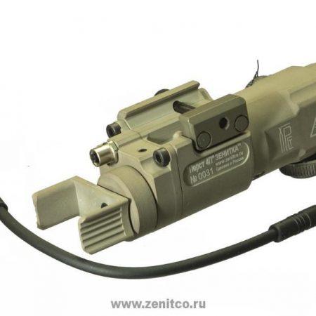Combiné Désignateur Tactique Laser visible/IR Perst-4P v2