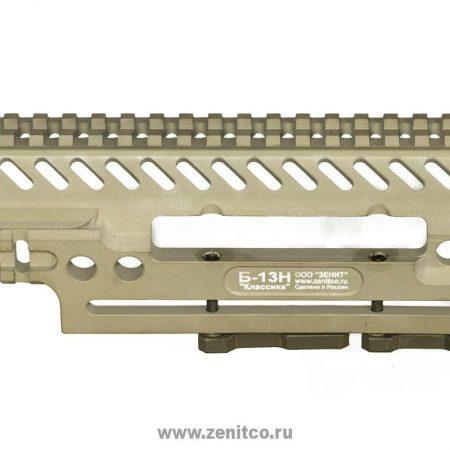 Guardamanos táctico de aluminio Zenitco B-13H - Para rifles SVD, SIDS y TIGRE / DESERT TAN