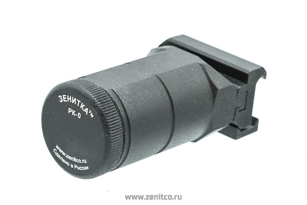RK-0 grip Zenitco aresmaxima.com
